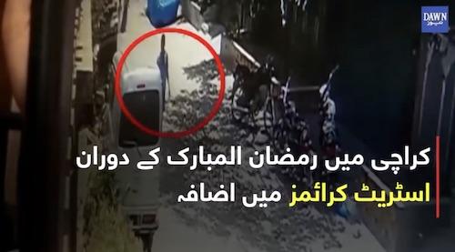 Bike theft in Karachi