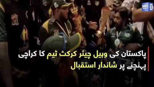 Welcome of Pakistani Wheelchair Cricket team in Karachi