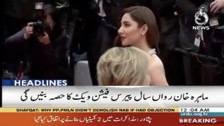 Mahira Khan To Attend Paris Fashion Week