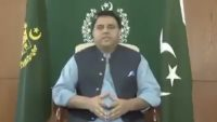 When is Eid? Fawad Chaudhry informed