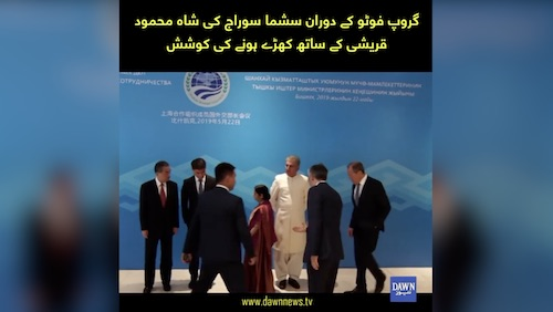Sushma Swaraj attempts to stand next to Shah Mehmood Qureshi