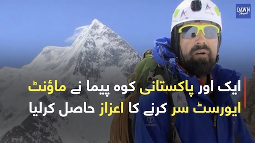 Pema acknowledges one more Pakistani crossing Mt Everest