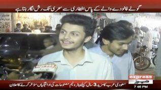 Imli Falooda Hits Rawalpindi