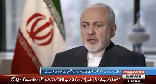 Iranian foreign minister to visit Pakistan tomorrow