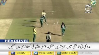 Nida of Pakistan scores fastest 50 in T20
