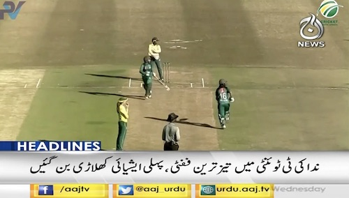 Nida of Pakistan scores fastest 50 in T20