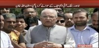 Country handed over to IMF: Mushahid Ullah Khan