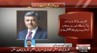 Younus Dagha removed as secretary finance