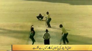 SA Women wins by 4 wickets: Pakistan vs SA 4th T20
