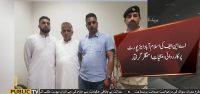 ANF arrests Drug smuggler
