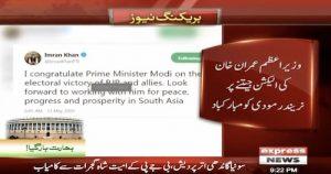 PM Imran Greets PM Modi on BJP's Victory