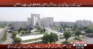CJP Lashes Out At NAB's Attitude