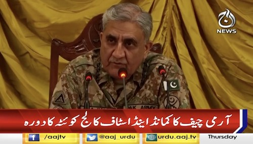 Pakistan Is In Evolution Process to Endure Peace And Stability: COAS Gen. Bajwa