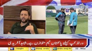 """Afridi Called Green Shirts a """"Well Balanced"""" Team For ICC World Cup 2019"""
