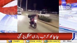 Elderly Man Looses Control Performing Bike Stunts