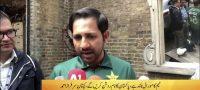 We will make Pakistan proud: Captain Sarfaraz
