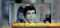 Fourteenth death anniversary of Saeed Khan Rangeela