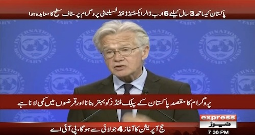 Extended Fund Facility IMF Program of $6b Agreement For Pakistan