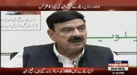 Lahore: Railway Minister Sheikh Rasheed hold press press conference