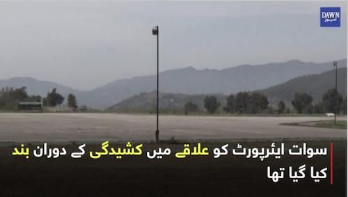 Saidu Sharif Airport To Open In October