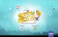 Rounaq-e-Iftar – Special Ramzan transmission