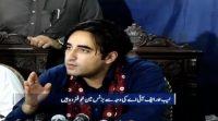 Imran Khan is pressurizing NAB – Bilawal Bhutto