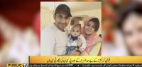 PCB allows team to bring families after four matches