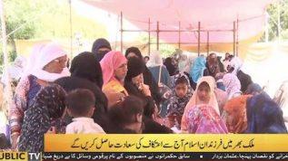 Muslims prepare for ihtikaf in the last Ashra