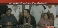 Bilawal Accuses PM of 'blackmailing' NAB