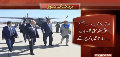 Deputy PM of Uzbekistan arrives in Islamabad on a two-day visit