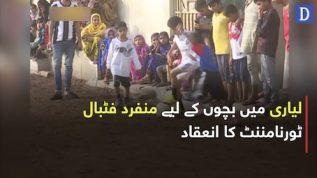 Fun with Football in Lyari