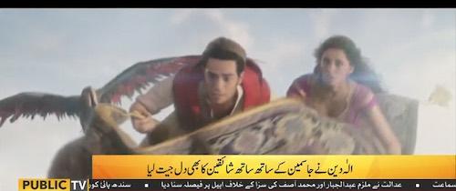 ' Aladdin' wins hearts of fans worldwide