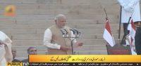 PM Modi comes into power the second time