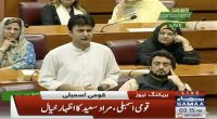 Murad Saeed lashes out at Opposition