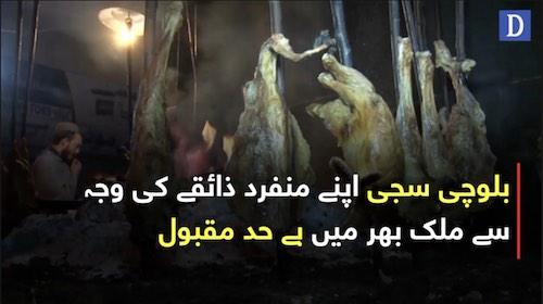 Balochi Sajji famous for its unique taste