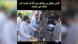 Gur and watermelon sharbat demands increase