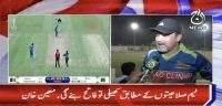 Team can win if plays to its full potential: Moin Khan