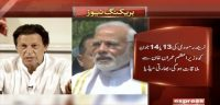 PM Modi to meet PM Imran