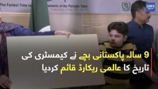 Nine-year-old Pakistani boy sets the record in Chemistry