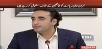 'The government starts and finishes on NAB' – Bilawal Bhutto