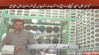 Quetta's people celebrate in full regalia