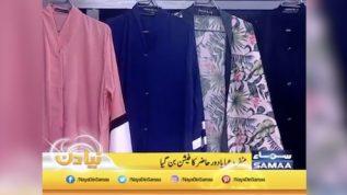 Trendy Abaya Cuts
