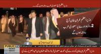 PM Imran Khan to visit Saudia Arabia