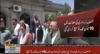 IHC extends interim bail of Asif Zardari, Faryal Talpur till June 10