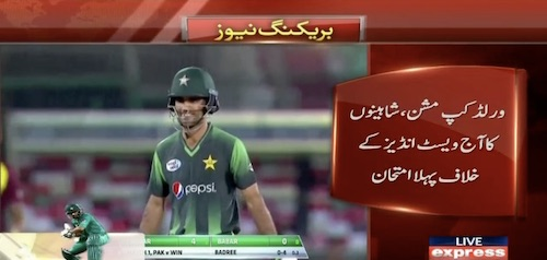 Pakistan to play 1st WC match against West Indies today