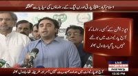 No one was allowed to speak from opposition: Bilawal Bhutto