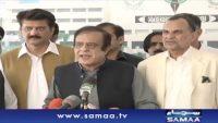 Senate Shibli Faraz Talks to the Media