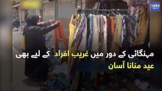 Karachi offers Eid relief to underprivileged