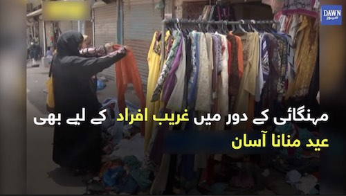 Karachi offers Eid relief to underprivileged