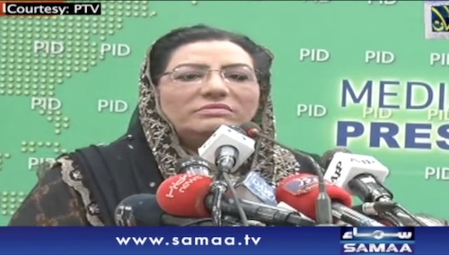 Checks haven't been signed because the PM is performing Umrah - Firdous